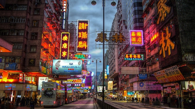 HK_Nathan_Road_Jordan_Section_2009