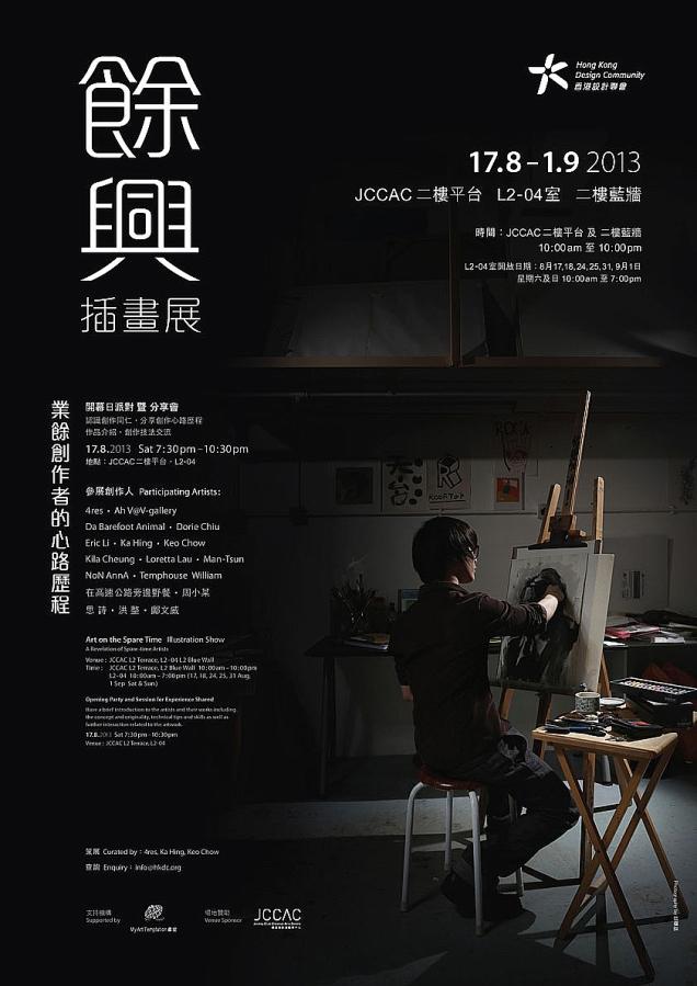 Poster-B