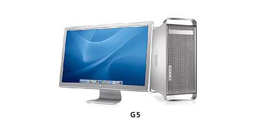 apple-computer-5